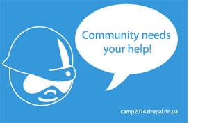 Community needs your help!